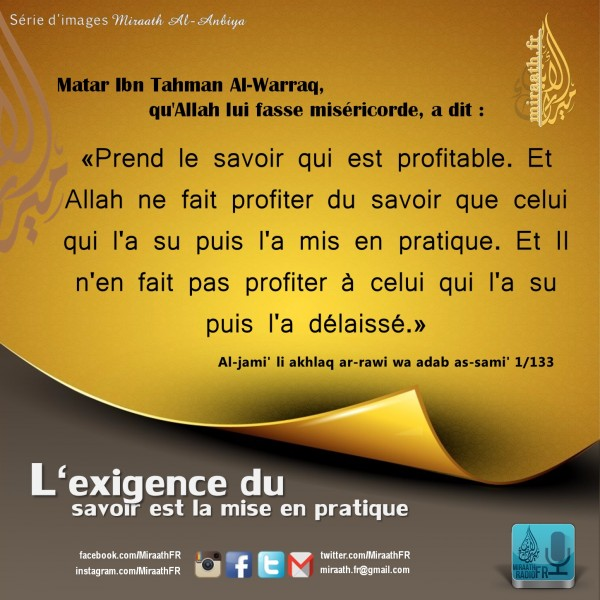 science_pratique.01